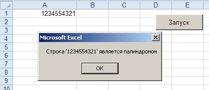 Excel vba continue line excel vba basics 16a errors custom code